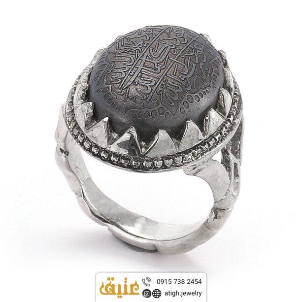 انگشتر نقره حدید صینی دستساز امضادار با حکاکی برجسته حرز عظیم هفت جلاله