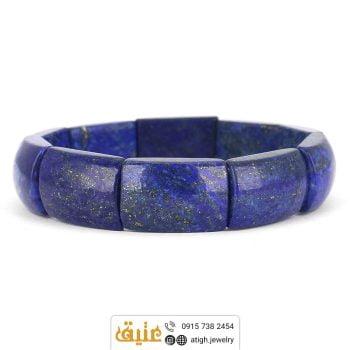دستبند لاجورد