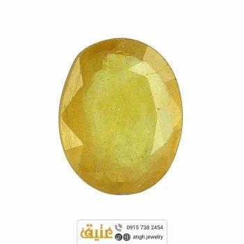 نگین یاقوت زرد اصل طبیعی معدنی