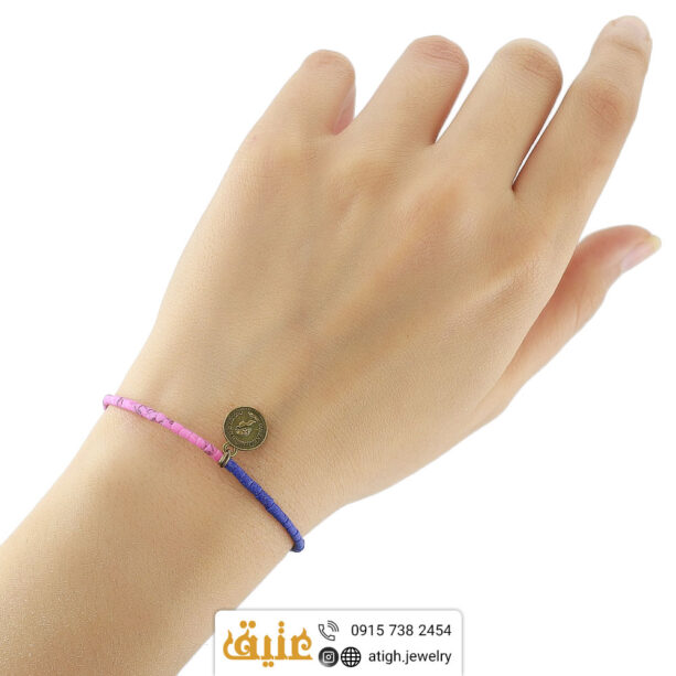 دستبند هولیت