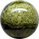 سنگ واسونیت Vasonite